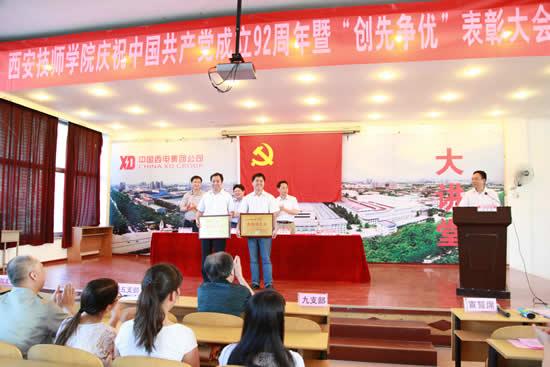 以青春梦 托起中国梦