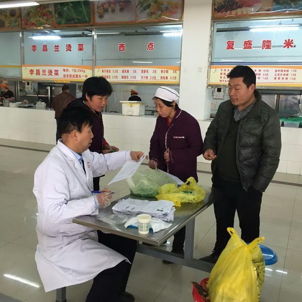 学院组织学生食堂工作人员体检