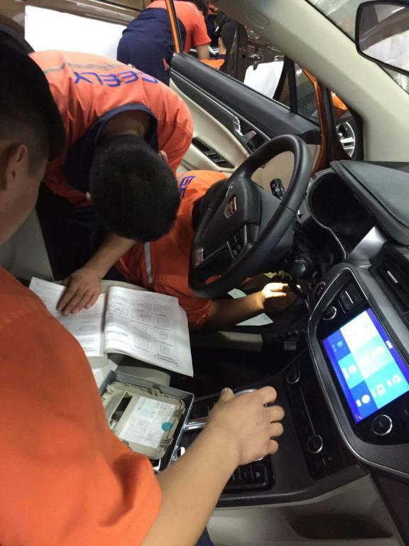 系统学习吉利插电混动汽车检修,汽车电路图的分析及维修手册的使用,并